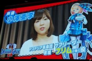 日高のり子さん、皆口裕子さん、井上喜久子さんが約25年ぶりに集合!「KADOKAWA GAMES MEDIA BRIEFING 2016 SUMMER」レポート