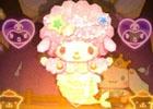 「サンリオキャラクターズ ファンタジーシアター」マイスウィートピアノ手に入る「人魚姫コレクション」開催―応援キャストに「シナモン」が登場!