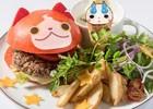 キャラクターコラボカフェ「妖怪ウォッチ ぷにぷに カフェ」が7月より東京・福岡でオープン!人気妖怪たちをイメージしたメニューも登場