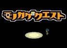 3DSダウンロードソフト計4タイトルが200円引き!ポイソフト8周年記念セールが6月15日より開催