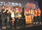 「鉄拳7 FATED RETRIBUTION」の稼働日が7月5日に決定!ノビさん、ときどさんによる夢のエキシビションマッチも行われたプレス向け発表会レポート