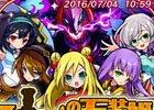 iOS/Android「メルクストーリア -癒術士と鈴のしらべ-」にて「サモンズボード」とのコラボが開催!