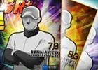 iOS/Android「まいにちプロ野球」最上位リーグ「プロリーグ」が6月21日より開始!