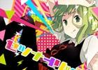AC「グルーヴコースター3 リンクフィーバー」Megpoid(GUMI)の7周年記念企画「GUMI生誕祭!」が6月22日より開催