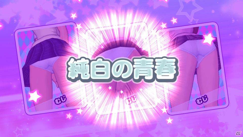 """PS Vita「UPPERS」2vs2の変則バトル「タッグ」を紹介!""""クイーン""""以外の女の子たちも公開"""