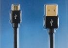 上下どちら向きでもスムーズに接続!「CYBER・microUSB充電ケーブル リバーシブルタイプ(PS4用)」が6月24日に発売