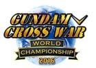 TCG「ガンダムクロスウォー」初の世界大会「WORLD CHAMPIONSHIP 2016」が12月にシンガポールにて開催!