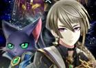 iOS/Android「クイズRPG 魔法使いと黒猫のウィズ」に新エリア10「中央本部 ノクトニアポリス」が開放!