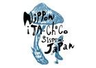 ピグミースタジオとイタチョコシステムによる新会社「ニッポンイタチョコシステムジャパン合同会社」が設立