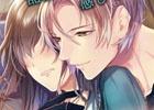 恋愛ノベルゲーム「ラブ×サス~愛と欲望の館~」がiOS/Android向けに配信開始!