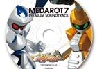 「メダロット」希少サウンドトラックの復刻版が登場!Medarotters Storeにて予約受注開始