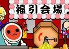 iOS/Android「太鼓の達人プラス★新曲取り放題!」新機能「おまけタイマー」&7月の新曲が登場