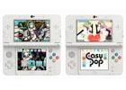 3DS用テーマ「ニコニコアレンジ」が海外配信決定―初音ミク「千本桜」などボカロ曲でカスタマイズ
