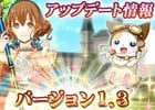 iOS/Android「予言者育成学園 Fortune Tellers Academy」oricon MEコラボ問題が出題開始