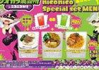 Wii U「スプラトゥーン」ニコニコ本社とのコラボレーションイベント「シオカラ集会所 in ニコニコ本社」が開催