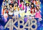 iOS版「ぱちスロAKB48 バラの儀式」オンラインホールモード機能が追加!120円で配信中