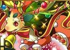iOS/Android「パズル&ドラゴンズ」覚醒バッジが手に入る「クエスト」が7月13日に登場!