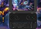 クラウドファンディング実施中のゲーム専用モバイルPC「GPD WIN」がMakuakeでの調達金額歴代3位の3,200万円を突破