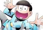 あの6つ子たちがついに参戦!iOS/Android「ディバインゲート」TVアニメ「おそ松さん」とのコラボが決定