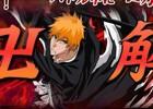カードバトルRPG「BLEACH 卍解バトル」ヤマダゲームにて7月25日よりサービス開始!