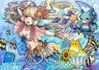 iOS/Android「サモンズボード」深海の守護槍スケイルが待ち受ける「海中の楽園」が登場!サマーレジェンドフェスティバルも開催