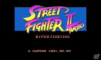 3DSバーチャルコンソール「ストリートファイターII ターボ ハイパー ファイティング」が配信開始