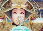 「ファンタシースターオンライン2」小林幸子さんによるスペシャルライブなどが行われる「アークスフェスティバル2016」が開催決定!