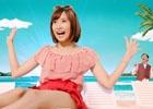 iOS/Android「妖怪ウォッチ ぷにぷに」佐野ひなこさん主演の実写TVCM「ビーチででかぷに篇」「ビーチで消すダニ篇」が放送
