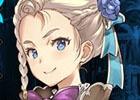 PS Vita「新釈・剣の街の異邦人 ~黒の宮殿~」不具合を改善するアップデートパッチ第1弾が配信