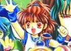 3DS「3D ぷよぷよ通」が8月3日に配信決定!新モード「かちぬき」も収録