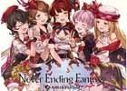 「グランブルーファンタジー」楽曲CD「Never Ending Fantasy~GRANBLUE FANTASY~」が発売