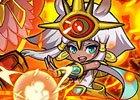 iOS/Android「ドラゴンファング」ガチャチケットや竜のエメラルドなどがもらえる記念イベント「2周年ありがとう!超竜神祭」が開催