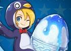 Mobage「釣りっぱ」プレミアムガチャに氷の魔法使いルアーが登場