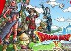 「ドラゴンクエストX」ネットカフェ提携店限定「ドラゴンクエストX ネットカフェサービス開始4周年記念キャンペーン」が開催!