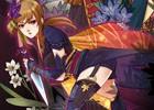 PS Vita「下天の華 with 夢灯り 愛蔵版」無料体験版が8月22日より配信決定