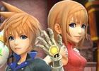 PS4/PS Vita「ワールド オブ ファイナルファンタジー」人気のモンスターを投票で選ぶ「推しモンキャンペーン」が開催!