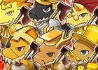 iOS/Android「フレンドラ~竜とつながりの島~」イベント「マサカリかついだ金ドラコご来店!」が開催!
