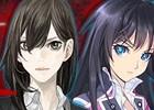 PC版「感染×少女」にて「真 流行り神2」コラボレーションイベントが8月25日より実施!