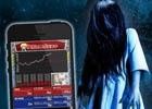 7Link「代打ちロボ」登場記念セール第1弾はiOS/Android「パチスロ リング 呪いの7日間」&「CRリング 運命の日」