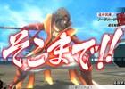 【「戦国BASARA 真田幸村伝」まとめ後編】総勢46武将のアクションが楽しめる「真田の試練」など新たなゲームモード&システムを紹介