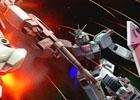 AC「機動戦士ガンダム EXVS.MB ON」多彩な重火器で戦場を制圧する「フルアーマー・ガンダム」が参戦!第2回オンラインイベント杯「宇宙世紀限定 U.C.VS.杯」も開催