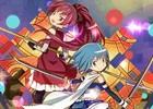 iOS/Android「サモンズボード」にて「劇場版 魔法少女まどか☆マギカ[新編]叛逆の物語」とのコラボが開始!フィギュアが当たるTwitterキャンペーンも実施