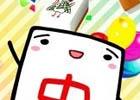 PC/iOS/Android「雀ナビ麻雀オンライン」ジャンナビフェスティバル Vol9のエントリー受付が開始