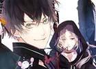 死神アフターストーリーも収録したPS Vita「Re:BIRTHDAY SONG ~恋を唄う死神~ another record」の発売日が12月22日に決定!