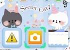 ふんわりタッチの猫たちがかわいい「Secret Cat」の3DSテーマが配信