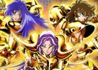 iOS/Android「聖闘士星矢 小宇宙スロットル」アテナエクスクラメーションフェスが開催!