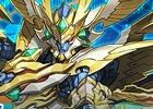 iOS/Android「パズル&ドラゴンズ」にて「パズドラレーダー300万DL突破記念イベント!!」が開催!