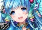 「幻獣姫」と「クロリスガーデン」のコラボキャンペーンが開催!