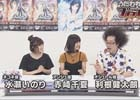 PS4/PS3/PS Vita「うたわれるもの 二人の白皇」赤﨑千夏さん、水瀬いのりさん、利根健太朗さんが出演するプレイムービー第1回が公開!