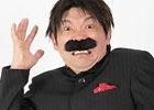 PS Vita「真 流行り神2」お笑い芸人・BBゴロ―さんが本編第二話「はんぶんこ編」に挑む実況生放送が9月4日16時より配信!